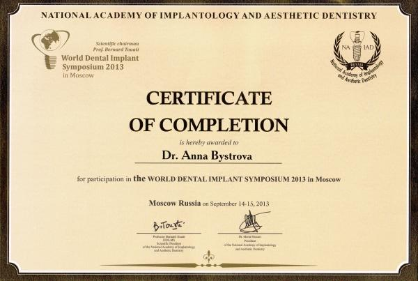 Лицензии терапевта стоматологии Медент